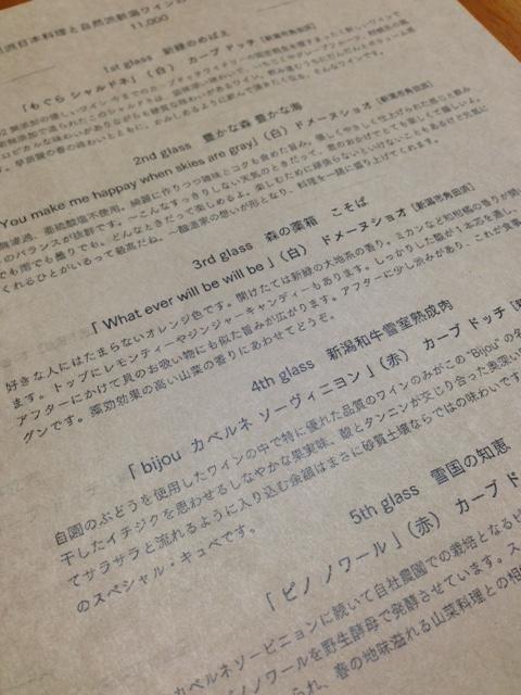 satoyama0465.jpg