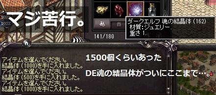 20160719-8.jpg