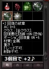 20160829-3.jpg