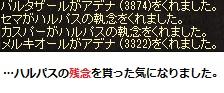 20160911-8.jpg