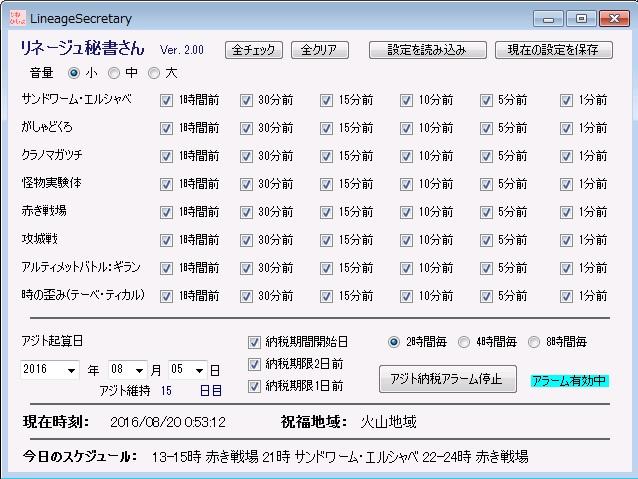 line_sec11.jpg