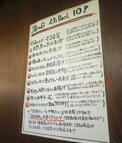 海の日(3)002