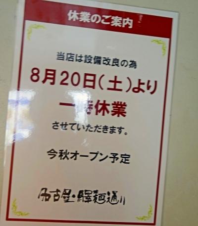 竹亭006
