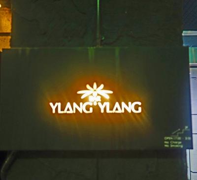 YLANG YLANG007