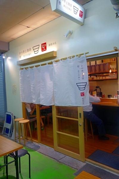 とんかつHIJIRI001