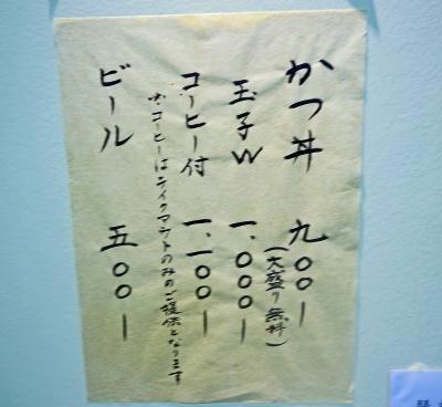 とんかつHIJIRI007