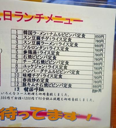 まる飯002