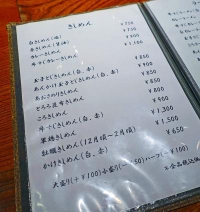 きしや(2)002