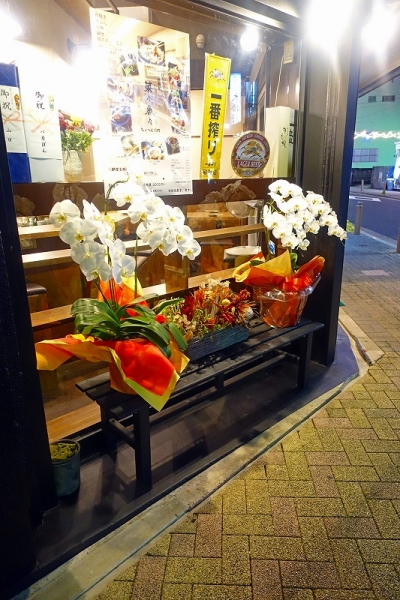 菜々魚々肉002