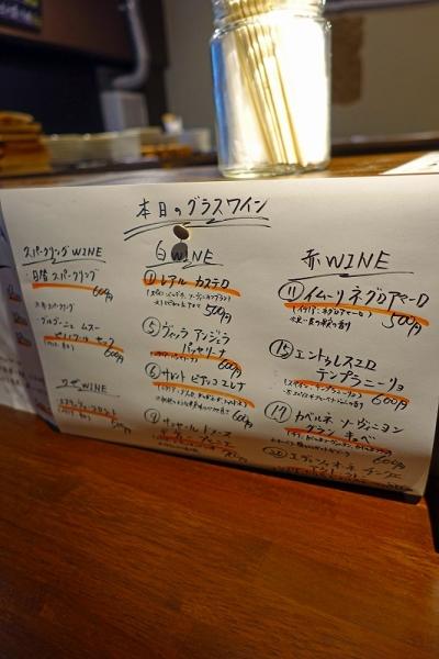 ワインおおしま002