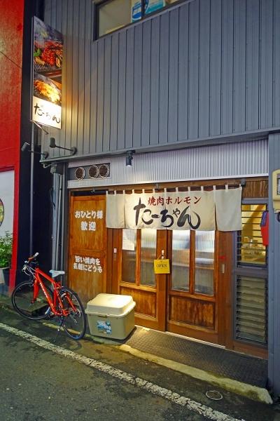 たーちゃん(2)001