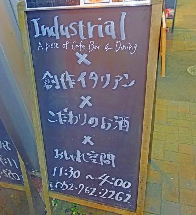 インダストリアル002
