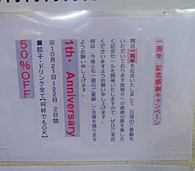 いろいろ屋(3)004