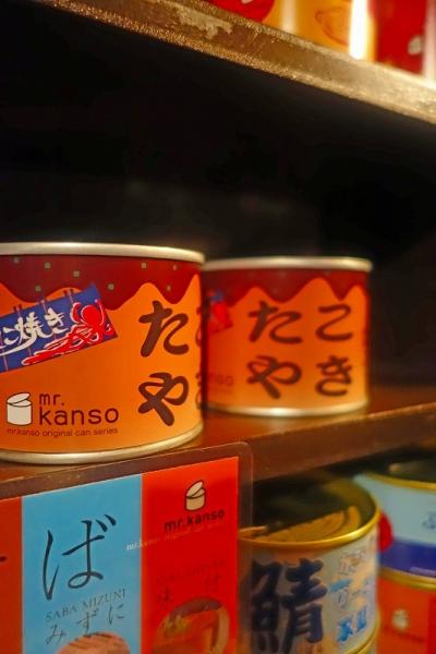 KANSO(3)015.jpg