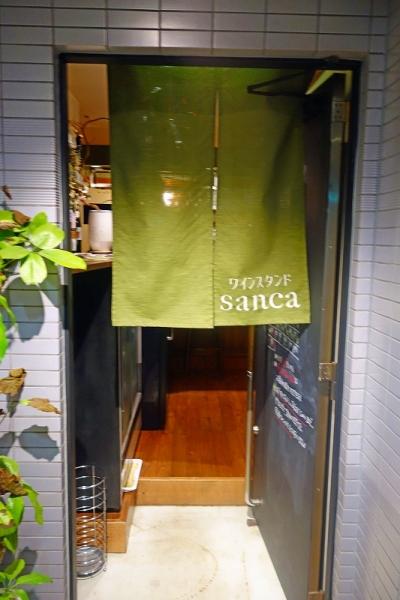 sanca002.jpg