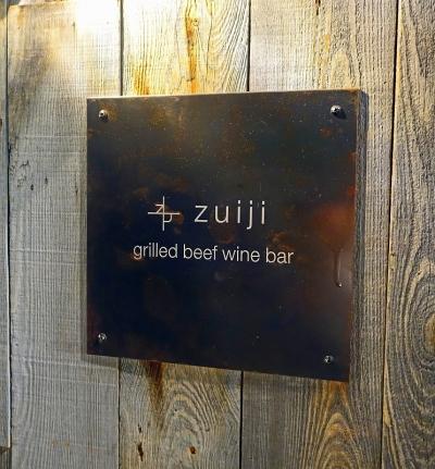 zuiji002.jpg