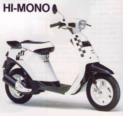 03 Hi mono