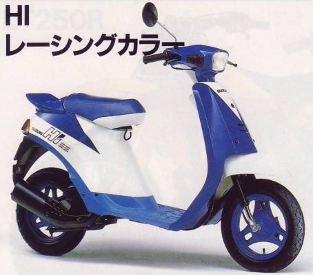 06 Hi Racing