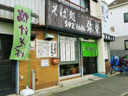 16-4-10 店あぷ