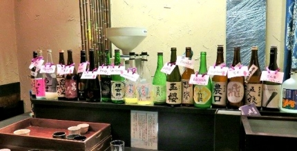16-4-16 酒