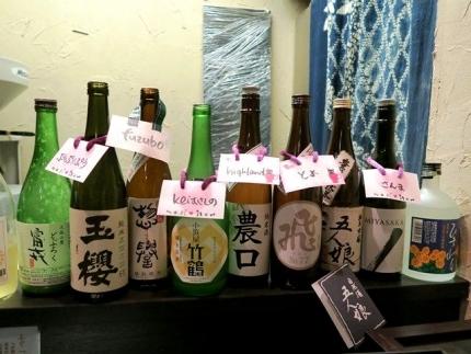16-4-16 酒1