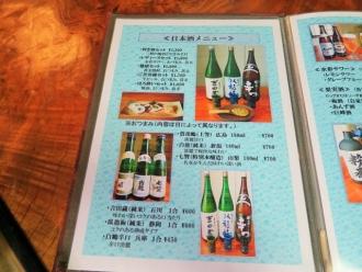 16-4-24 品酒