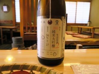 16-5-23 酒2あぷ