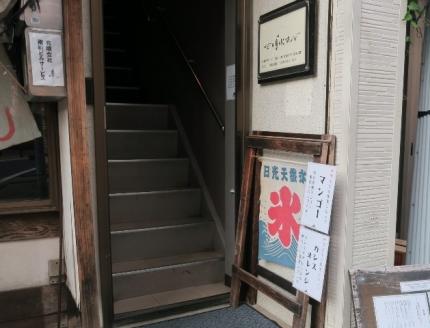16-5-23 氷店