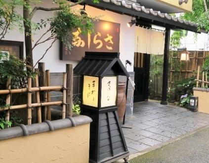 16-6-6 店あぷ