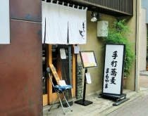 16-6-15 店あぷ