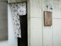16-6-28 暖簾