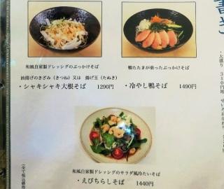 16-7-1 品なつ (3)
