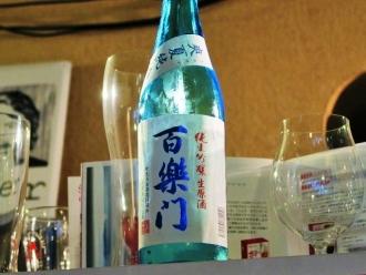 16-7-2 酒1瓶