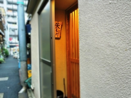 16-7-9 店あぷp