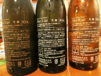 16-8-194夜 酒3うあr