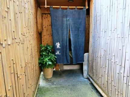 16-8-25 暖簾