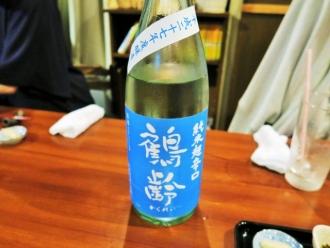 16-8-30夜 酒3