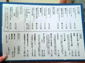 16-9-27 品そば