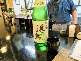 16-9-30 酒1