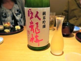 16-10-3 酒1