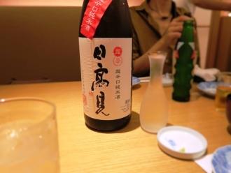 16-10-3 酒3