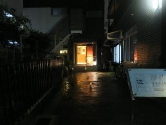 16-10-3 店とおめ2