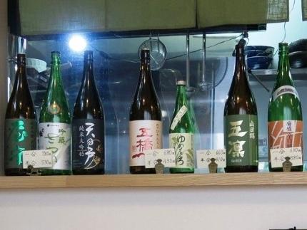 16-10-11 酒びん