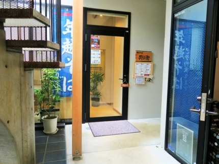 16-10-11 店あぷ1