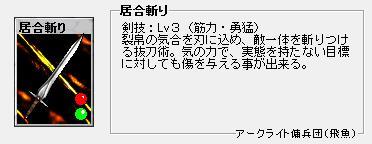 201608141628419a5.jpg