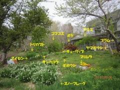 blog160511_1.jpg