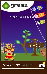 G0505_03.jpg