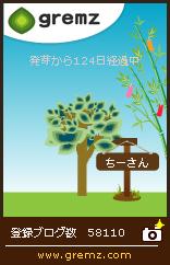 G0701_01.jpg