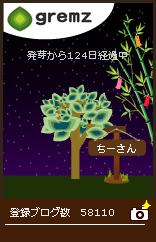G0701_03.jpg