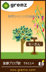 G0707_02.jpg